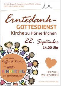 Erntedankfest in Hörnerkirchen @ Kirche zu Hörnerkirchen | Bokel | Schleswig-Holstein | Deutschland